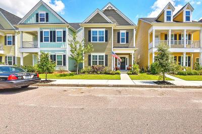 Summerville Single Family Home For Sale: 416 Verbena Avenue