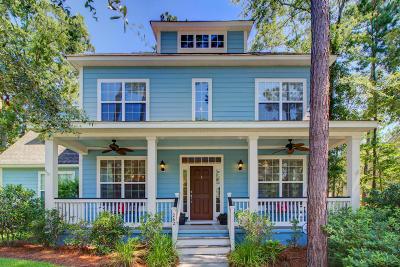 Summerville Single Family Home For Sale: 262 Hundred Oaks Parkway