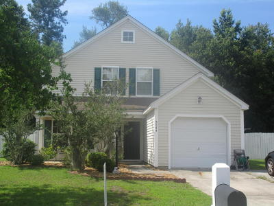 Summerville SC Single Family Home For Sale: $195,000