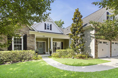 Summerville Single Family Home For Sale: 109 Red Bay Lane