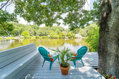 Charleston Single Family Home For Sale: 923 Misty Lake Drive