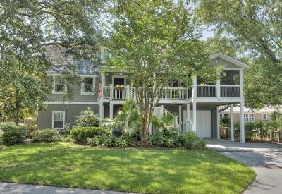 Single Family Home For Sale: 227 Haddrell Street