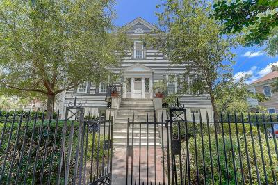 Attached For Sale: 84 Bull Street #D