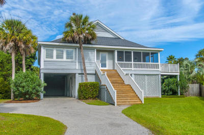Isle Of Palms SC Single Family Home For Sale: $1,745,000