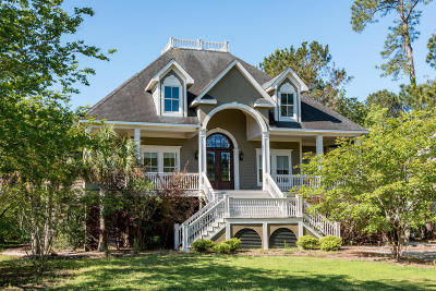 Johns Island Single Family Home For Sale: 1496 Headquarters Plantation Drive