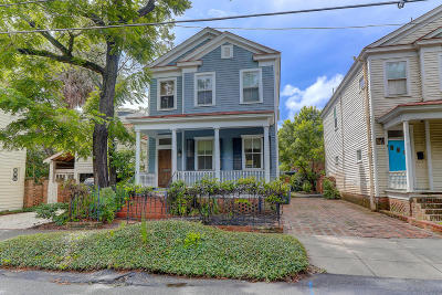 Charleston Single Family Home Contingent: 1 Bee Street
