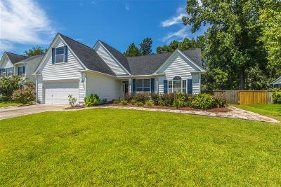 Single Family Home For Sale: 8524 Kennestone Lane