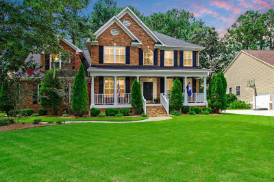 Summerville Single Family Home Contingent: 4008 Plantation House Road