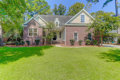 North Charleston Single Family Home For Sale: 8847 E Fairway Woods Circle