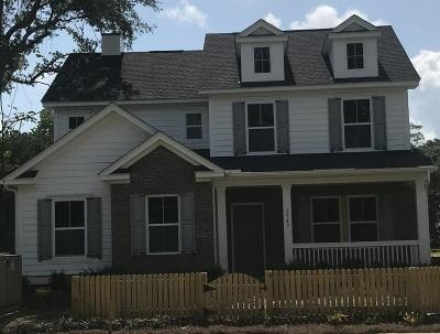 Single Family Home For Sale: 3949 Bessemer Road