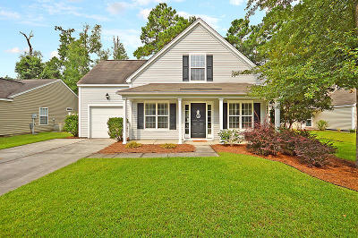 Summerville SC Single Family Home For Sale: $207,000