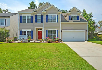 Summerville Single Family Home For Sale: 9608 Pebble Creek Boulevard
