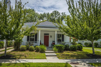 Johns Island Single Family Home Contingent: 1722 Bee Balm Road