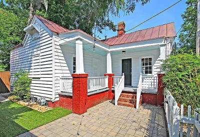 Charleston Single Family Home For Sale: 1 Sutherland Court