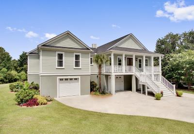 Hanahan Single Family Home For Sale: 1502 Snowy Egret Pointe