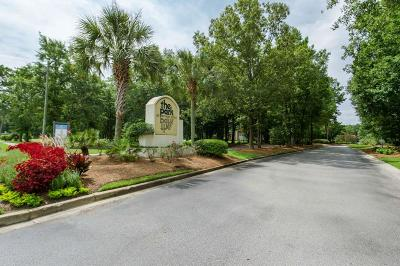 Attached For Sale: 8019 Vermont Road