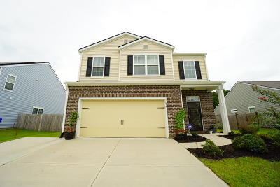 Single Family Home For Sale: 7694 High Maple Circle