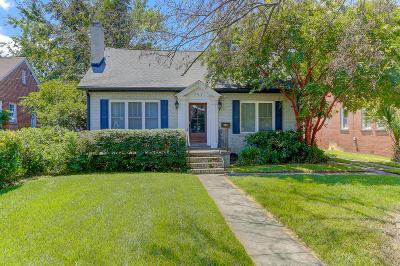 Charleston Single Family Home For Sale: 257 Saint Margaret Street