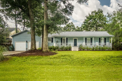 Creek Point Single Family Home Contingent: 19 Brockman Drive