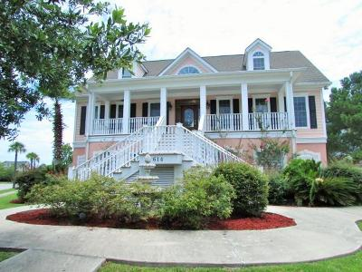 Johns Island Single Family Home For Sale: 614 Two Mile Run