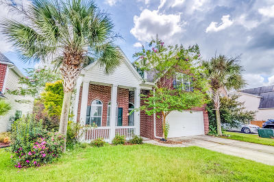 Charleston Single Family Home For Sale: 1735 Wayah Drive