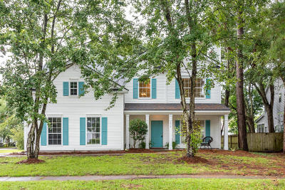 Wexford Sound Single Family Home Contingent: 1514 Springwater Court