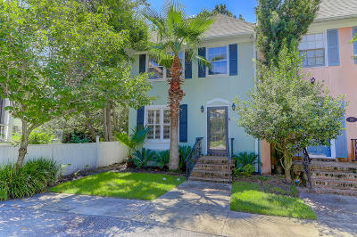 Attached For Sale: 5 Bennett Street