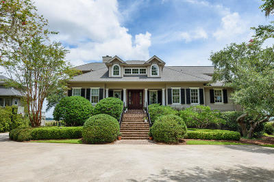 Johns Island Single Family Home For Sale: 1615 Headquarters Plantation Drive