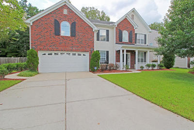 Summerville SC Single Family Home For Sale: $299,500