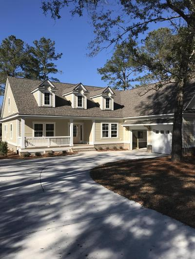Single Family Home For Sale: 4799 Stono Links Drive