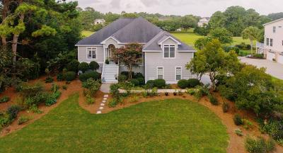 Johns Island Single Family Home Contingent: 2925 Maritime Forest Drive