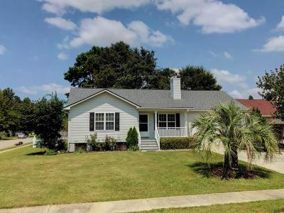 Single Family Home For Sale: 100 Caboose Court