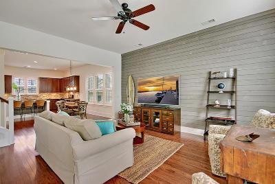 Seaside Plantation Single Family Home For Sale: 1126 John McEnery Road