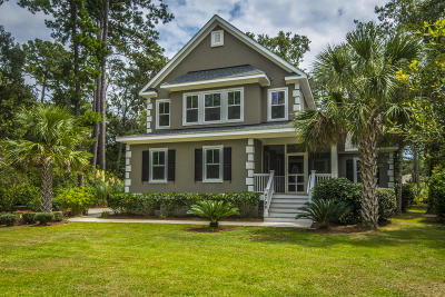 Single Family Home For Sale: 4798 Stono Links Drive