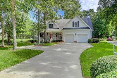 North Charleston Single Family Home Contingent: 8673 Arthur Hills Circle
