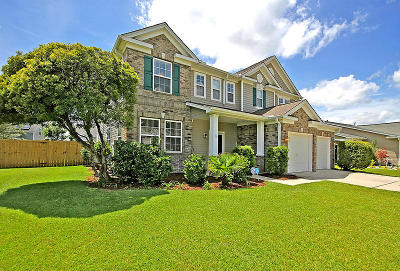 Hanahan Single Family Home Contingent: 1317 Song Sparrow Way