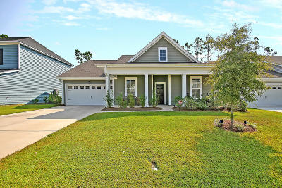 Hanahan Single Family Home For Sale: 7409 Mercedes Way