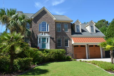 Single Family Home For Sale: 1465 Pine Island View