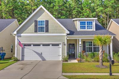 Moncks Corner Single Family Home Contingent: 469 Foxbank Plantation Boulevard