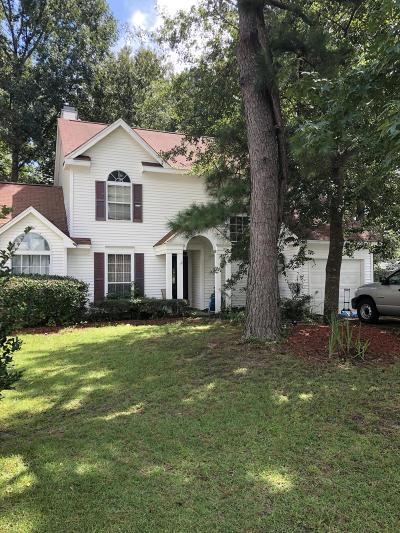 Summerville Single Family Home For Sale: 105 Dericote Lane