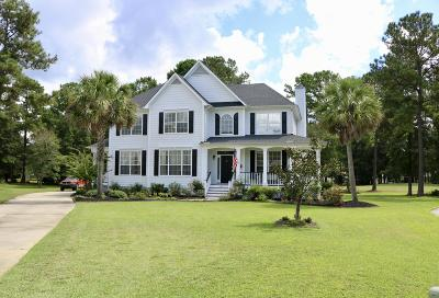 Summerville Single Family Home For Sale: 1507 Pondside Court