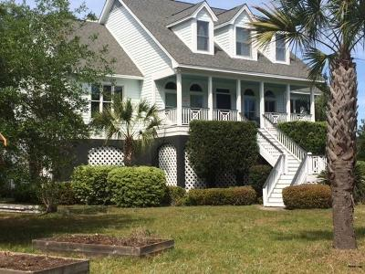 Edisto Island SC Single Family Home For Sale: $799,000