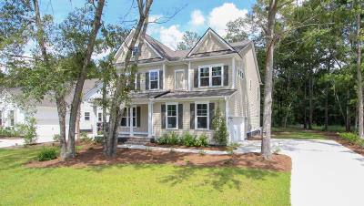 Summerville Single Family Home Contingent: 4015 Cascades Thrust