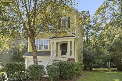 Charleston Single Family Home For Sale: 1476 Gator Trak