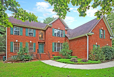 Goose Creek Single Family Home Contingent: 101 Iken Cir