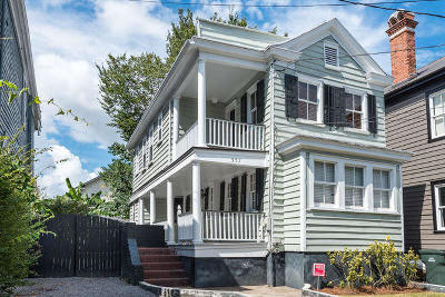 Single Family Home Contingent: 557 Rutledge Avenue