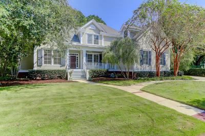Mount Pleasant SC Single Family Home For Sale: $1,150,000