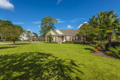 Goose Creek Single Family Home Contingent: 107 Amanda Circle