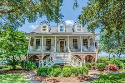 Charleston Single Family Home Contingent: 2626 Marsh Creek Drive
