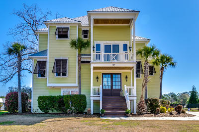 Murrells Inlet Single Family Home For Sale: 154 Hawks Nest Circle